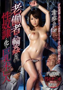 GVG-552 - Big Tits Widowed As A Sex Slave Gang Raped By Old Man Mao Kurata - Glory Quest