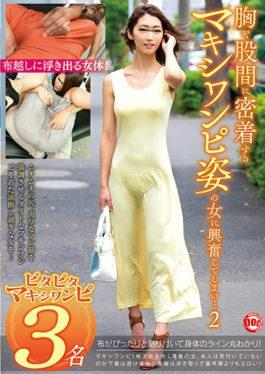 RDT-285 - I Got Excited About A Woman In Maxi Dress That Adheres To Her Chest And Crotch … 2 - Prestige