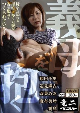 RABS-026 - Entertain The Mother-in-law - FA Pro . Platinum
