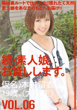 MAS-012 - Daughter Amateur,Continued,And Then Lend You.VOL.06 - Prestige