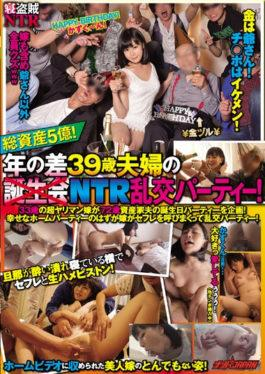 TNB-013 - Total Assets 500 Million! The Difference Of The Year 39 Years Old Birthday Party Of A Couple NTR Orgy Party! A 33-year-old Super Married Ceremony Daughter Planned A 72-year-old Asset Birthday Party!It Should Be A Happy Home Party But The Bride Calls For A Refreshment Party! - Nampa JAPAN