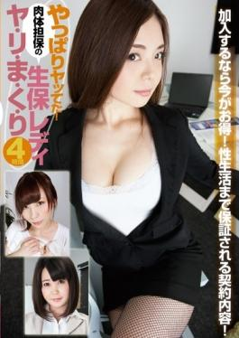ZENI-003 - After All I Was Doing!Life Insurance Lady Ya Li Ma Ku, Are Four Hours Of Physical Collateral - Prestige