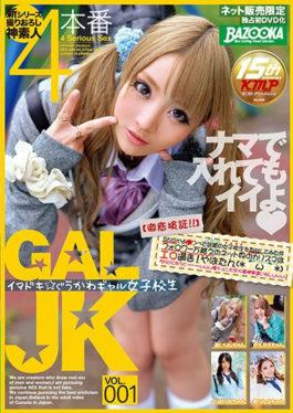BAZX-083 - Imadoki ? Gyugaku Girls School Girls Vol.001 - K.M.Produce