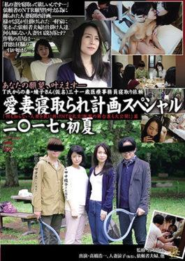 AVOP-350 - My Beloved Sleeping Plan Special Special 2 17 · Early Summer I Trap A Married Woman I Do Not Know NTR Gangbang!The Backstage Behind The Shock Is Also Open To The Public! A Story - Gogozu Black / Mousouzoku