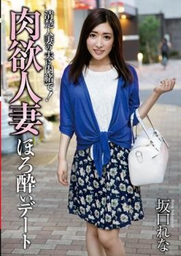 TBTB-045 - Neat Married Womans Husband To Secretly!Carnal Married Tipsy Dating Sakaguchi Rena - Crystal Eizou