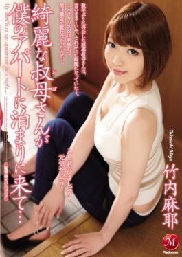 JUY-293 - A Beautiful Aunt Came To Stay At My Apartment … Maaya Takeuchi - Madonna