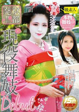 SUPA-255 - From Kyoto! !Acting Maiko Debut Hina - S Kyuu Shirouto