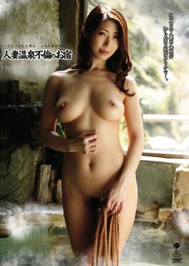UMD-551 - Oyado Of Married Woman Hot Spring Affair - Leo