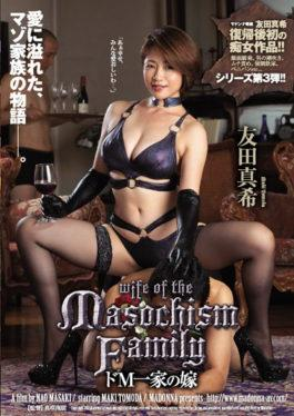 JUY-291 - Masaki Tomoda,The Wife Of The M Family - Madonna