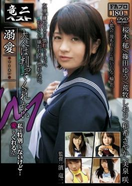 RABS-022 - Doting Adults Not You Know M - FA Pro . Platinum