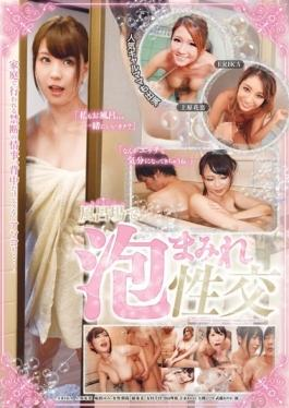 OOMN-175 - Foam Covered Sexual Intercourse In The Bathroom - Abc/ Mousou Zoku