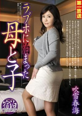 MOND-070 - Mother And Child Snowstorm Been To Hotel Scam Harumi - Takara Eizou