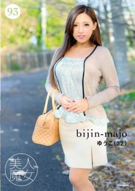 BIJN-093 - Beautiful Witch 93 Yuko 32-year-old - Bijin Majo