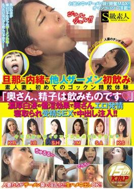 SABA-331 - Other People First Drinking Amateur Wife,First Time Drinking Amateur Wife,First Time Drinking Her Husband Secret Experience Mrs.,Sperm Is A Drink ? Mutsu White Liquor Aphrodisiac Effect Mrs. Erotic Estrus Fatigue Fertilized SEX Fertilization Injection! ! - S Kyuu Shirouto