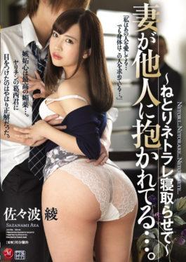 JUY-296 - My Wife Is Embraced By Others ….   Let Take Leave Behind NETARRAY   Aya Sasami - Madonna