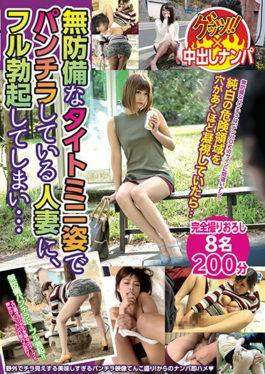 GETS-052 - Full Erection To A Married Woman Who Is Panicking With An Unprotected Tightmini … - Prestige