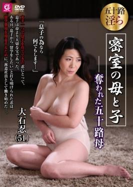 MLW-2139 - Age Fifty Mother Shinobu Oishi Deprived Behind Closed Doors Of The Mother And Child - Mellow Moon