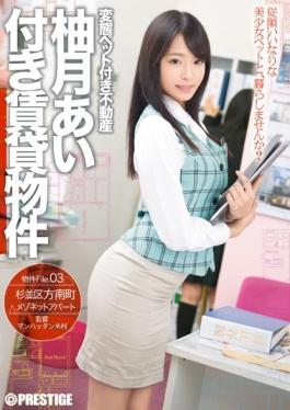 ABP-363 - Transformation Pet With Real Estate Yuzutsuki Love With Rent Property File.03 - Prestige