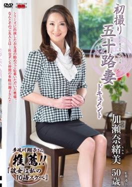 JRZD-664 - First Shooting Age Fifty Wife Document Naomi Kase - Senta-birejji