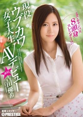 DIC-023 - Miss Campus 8 Head And Body Slender! !Active Ubukawa College Student AV Debut Yuki Yoshida - Prestige