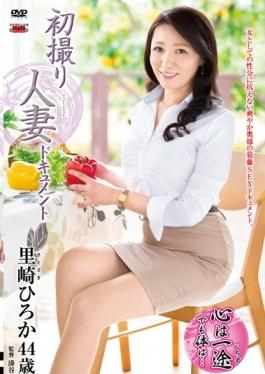 JRZD-617 - First Shooting Wife Document Satosaki Miwa - Senta-birejji