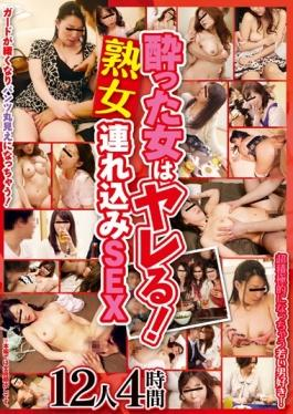 SGSR-159 - Woman Who Was Drunk Fuckable! Mature And Woman Tsurekomi SEX 12 People Four Hours - BIGMORKAL