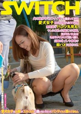 SW-383 - Pants Full View In The Unconscious Out In The Dog Walk Dog Women That Has Been Gathered As A cute â—† You Do Mess Around With The Dog!I Thought I Could Do A Full Erection, As Intended In The Longer Noticed Was A Woman Madly In Love, Is Successful In Immediately Saddle In The Toilet Or Home Park. - SWITCH