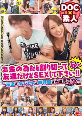 ULT-083 - Please SEX It s Friends Are Businesslike It S Because Of Money! ! Six - Prestige