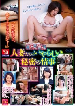 TMRD-759 - Peep Voyeur Housewives Of Odious Secret Love Affair, such A Thing, And Another Stop To Really  - Atena Eizou