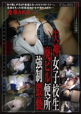 GS-1625 - Fainting School Girls Abandoned Building Toilet Indecent File.001 - Go-go-zu