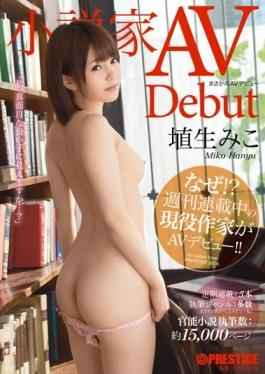 DIC-016 - Rainy Day AV Debut Novelist Home Sweet Home Miko - Prestige