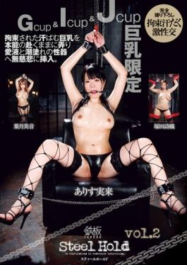 TPPN-119 - Steel Hold Vol.2 - TEPPAN