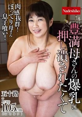 NATR-529 - Morning Mist Yu And Want To Be Crushed In The Plump Mother Tits - Nadeshiko