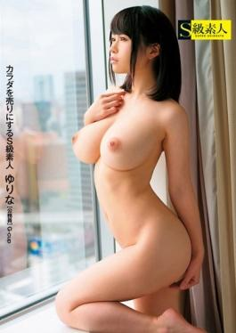 SUPA-036 - S-class Amateur Yurina To Sell Body [public Officials] G-cup - S Kyuu Shirouto
