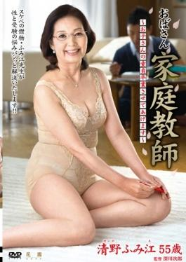 QIZZ-26 - Aunt Tutor – You Let Them Be Children Of Virgin Graduation – Seino Fumie - Senta-birejji