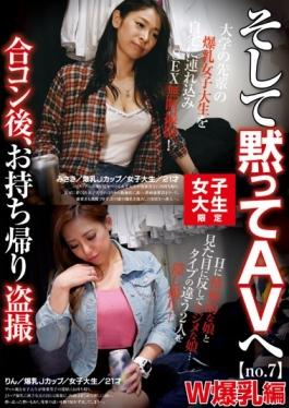 AKID-025 - After College Student Limited Joint Party, Takeaway Voyeur And Silently No.7 W Big Tits Hen Misaki / Tits J Cup / College Student / 21-year-old Rin / Tits J Cup / College Student / 21-year-old To The AV - Omochikaeri / Mousozoku