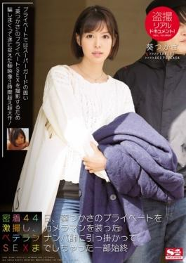 SNIS-658 - Voyeur Realistic Document!Adhesion 44 Days, Transfer Discount Of Tsukasa Aoi Private, Caught By The Veteran Nampa Artist Posing As Photographers, The Whole Story Was Chat SEX Madhesh - S1 NO.1 STYLE