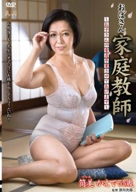 QIZZ-29 - Aunt Tutor – You Let Them Be Children Of Virgin Graduation – Kaede Tsutsumi - Senta-birejji