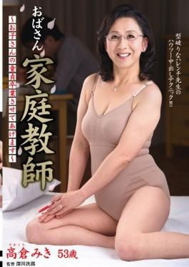 QIZZ-20 - Aunt Tutor – You Let Them Be Children Of Virgin Graduation  Miki Takakura - Senta-birejji