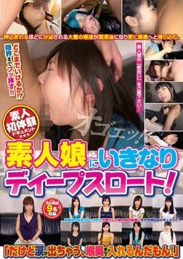 TDSU-076 - Suddenly Deep Throat In Amateur Daughter! - Tora Dou