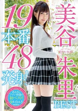 MIZD-105 Miya Shuri BEST 19 Production 48 Launch