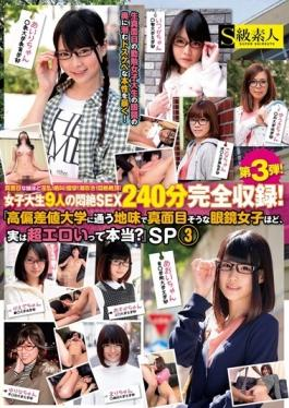 SABA-194 - The More Sober And Serious Likely Glasses Women, In Fact, Said Ultra-erotic True Attending high Deviation Value University? SP 3 - S Kyuu Shirouto