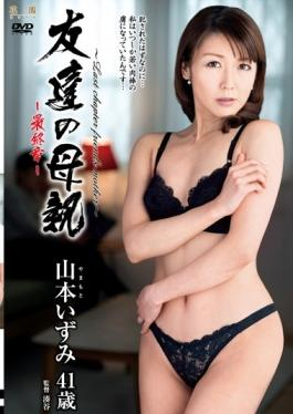HTHD-132 - The Mother Of A Friend – The Final Chapter – Izumi Yamamoto - Senta-birejji
