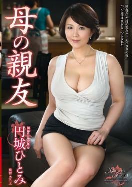 VEC-196 - A Close Friend Of The Mother Hitomi Enjo - Venus - Javhd - Watch Free Jav Streaming Online | Japanese tube->母の親友 円城ひとみ [ 中文字幕 ]