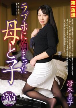 MOND-073 - Mother Been To Hotel Scam And Child Saeki Mako - Takara Eizou
