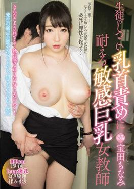 PRED-089 Sensitive Busty Teacher Takarada Momami Who Tolerates Persistent Nipple Torture By Students