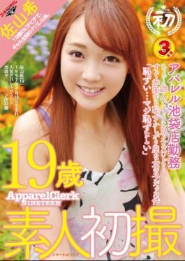 GDTM-139 - 19-year-old Amateurs First Shooting – (apparel Ikebukuro Work) A Little Playing So Look It Immediately shameful Hazui  Seriously (But) I Was A Shy Girl Matter To Blush Nozomi Sayama - Golden Time