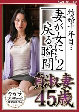 NSPS-446 - Married Ten Years  Ayako 2 Chaste Wife 45-year-old Inoue, The Moment My Wife Back To The Woman - Nagae Sutairu