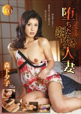 AV-132 - The Fallen Squirting Wife Morishita Yuko - Soruto . Peppa-