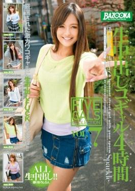 MDB-692 - Cum Young Gals 4 Hours FIVE GALS COLLECTION Vol.7 - K.M.Produce